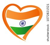 india flag  in shape of heart | Shutterstock .eps vector #1072821521