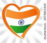 india flag in shape of heart | Shutterstock .eps vector #1072821524
