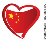 china flag in shape of heart | Shutterstock .eps vector #1072821527
