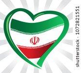 iran flag  in shape of heart | Shutterstock .eps vector #1072821551