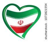 iran flag  in shape of heart | Shutterstock .eps vector #1072821554