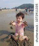 playing muddy little girl in... | Shutterstock . vector #1072911335