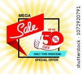vector big sale banner. mega... | Shutterstock .eps vector #1072920791