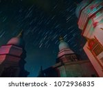 pagoda and star  | Shutterstock . vector #1072936835
