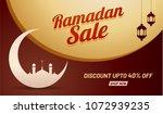 ramadan sale  web banner design ... | Shutterstock .eps vector #1072939235