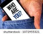 writing note showing  who are... | Shutterstock . vector #1072955321