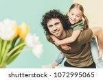 selective focus of father... | Shutterstock . vector #1072995065