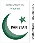 independence day pakistan. 14... | Shutterstock .eps vector #1073023877
