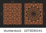 laser cutting set. woodcut... | Shutterstock .eps vector #1073030141