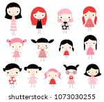 cute set with vector stick... | Shutterstock .eps vector #1073030255