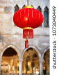 Small photo of Chinese red lantern with venetian architecture in background, Udine, Friuli Venezia Giulia, Italy.