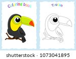 coloring book page for ... | Shutterstock .eps vector #1073041895