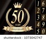 anniversary with golden wreath... | Shutterstock .eps vector #1073042747