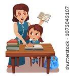 mom helps daughter to do... | Shutterstock .eps vector #1073043107