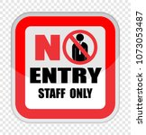 no entry  staff only   Shutterstock .eps vector #1073053487