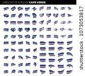 cape verde flag  vector...   Shutterstock .eps vector #1073053817