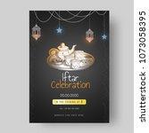 sketch of sweet dates  arabic...   Shutterstock .eps vector #1073058395