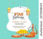 iftar party celebration... | Shutterstock .eps vector #1073058419