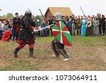 kazan  russia  kazan state... | Shutterstock . vector #1073064911