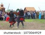kazan  russia  kazan state... | Shutterstock . vector #1073064929