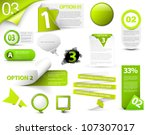 set of green vector progress ... | Shutterstock .eps vector #107307017