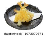 japanese cuisine   tempura... | Shutterstock . vector #1073070971
