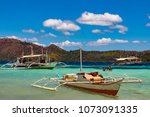 coron palawan philippines april ...   Shutterstock . vector #1073091335