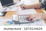 close up hand of business... | Shutterstock . vector #1073114624