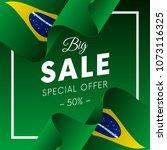 big sale banner or sticker.... | Shutterstock .eps vector #1073116325