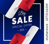 big sale banner or sticker.... | Shutterstock .eps vector #1073116334