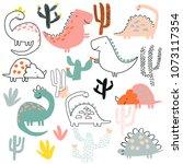 childish illustration with hand ... | Shutterstock .eps vector #1073117354
