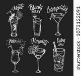 cocktails set. hand drawn... | Shutterstock .eps vector #1073122091