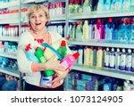 cheerful positive  woman... | Shutterstock . vector #1073124905