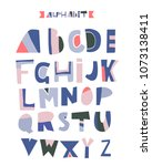 hand drawn alphabet. geometric... | Shutterstock .eps vector #1073138411