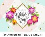 happy mother's day   greeting... | Shutterstock .eps vector #1073142524