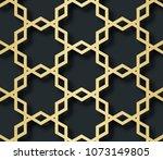 arabic seamless pattern with 3d ... | Shutterstock . vector #1073149805