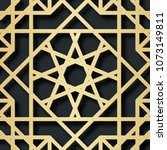 arabic seamless pattern with 3d ... | Shutterstock . vector #1073149811