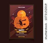 happy halloween poster | Shutterstock .eps vector #1073152019