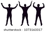 silhouette of three happy men...   Shutterstock .eps vector #1073163317