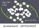 may lily. vector illustration...   Shutterstock .eps vector #1073214419