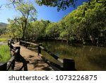 nature trails forest of huai... | Shutterstock . vector #1073226875