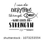bible verse phillipphians  4 13 ... | Shutterstock .eps vector #1073253554