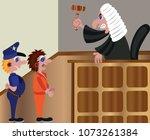 a judge delivering a sentence   Shutterstock .eps vector #1073261384