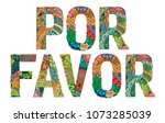 words por favor. please in... | Shutterstock .eps vector #1073285039
