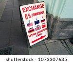tbilisi  georgia   april 8 ... | Shutterstock . vector #1073307635