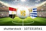 Fifa Cup. Egypt Vs Uruguay....