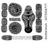 set of ethnic african elements. ... | Shutterstock .eps vector #1073336777