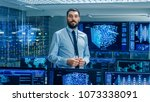 in the artificial intelligence... | Shutterstock . vector #1073338091