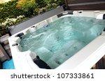 whirlpool | Shutterstock . vector #107333861