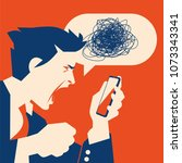 boss swears through phone.... | Shutterstock .eps vector #1073343341
